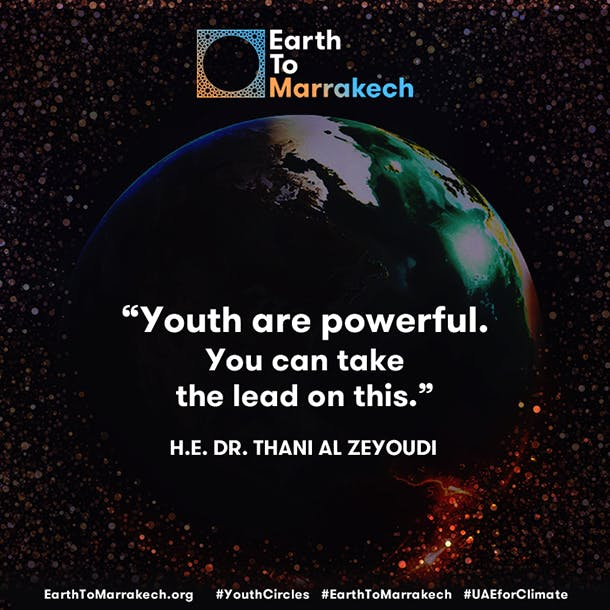 dr-thani-quote-graphic