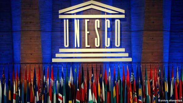 UNESCOimage